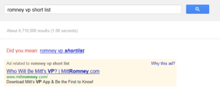 Romney VP short list app on Google AdWords